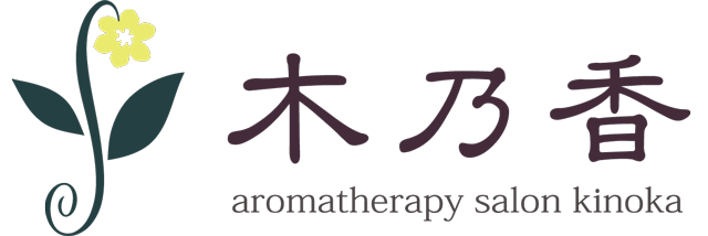 木乃香 aromatherapy salon